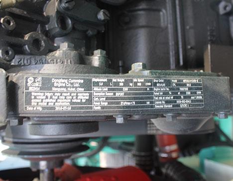 HF130Y-nameplate